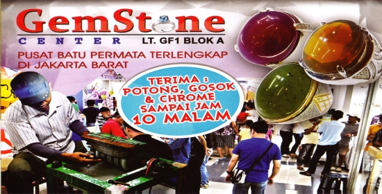 GemStone Center